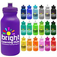 The Omni - 20 oz. Bike Bottle Colors - Digital